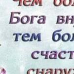 Дорога судьбы от 20. 03. 2013