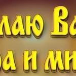 Дорога любви от 10. 11. 2013