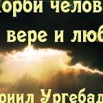 Даров у каждого не счесть от 20.05.2014г