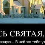 Тебе Россия слава! от 14. 06. 2020г