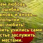 Стихи особенная сила от 01. 04. 2019