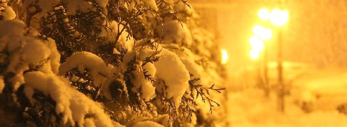 Снегопад - любовь