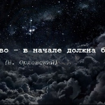 Слово
