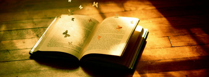 Словно закрытая книга