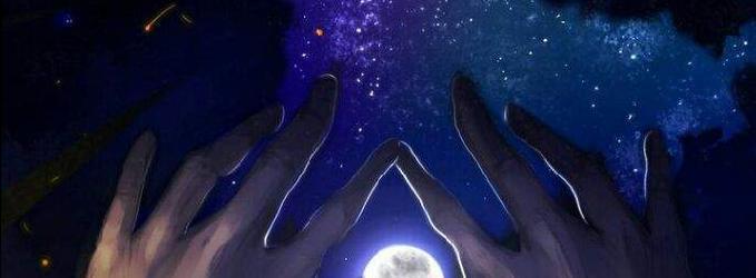 Они ярче нас милая Стелла - любовная лирика, поэзия, звезды, лирика, о любви